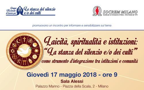 Stanze del Silenzio: evento a Milano